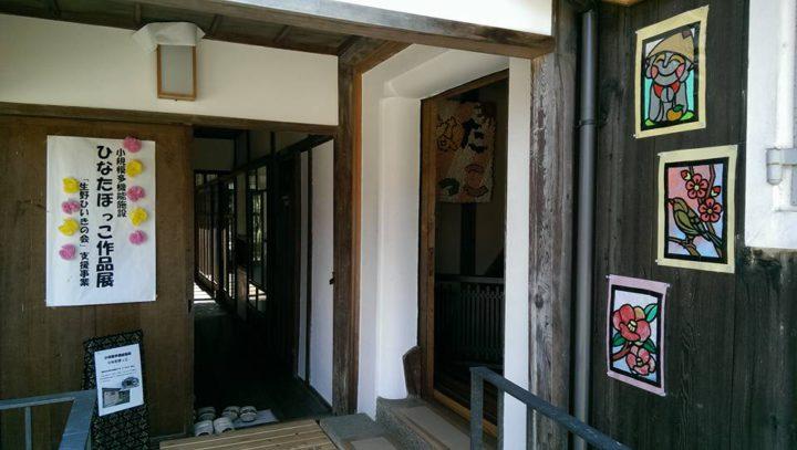 浅田邸(4)