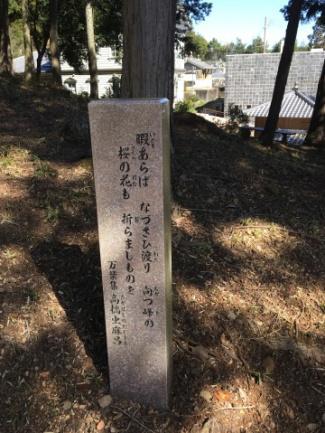 銀の馬車道福崎篇Cコース感想文-9