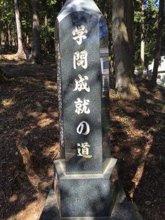 銀の馬車道福崎篇Cコース感想文-8