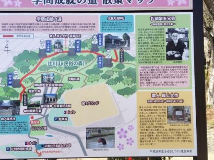 銀の馬車道福崎篇Cコース感想文-5
